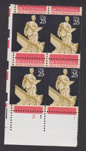 2412 House of Representatives MNH Plate block - LL