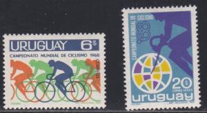 Uruguay # 765, C347, World Bicycle Championships, NH, 1/2 Cat