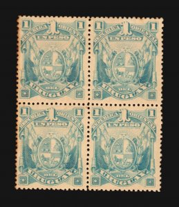 URUGUAY 1894 remarkable block of 4 #92 MNH XF-Superb centering flag coat of arms