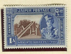INDIA; JAIPUR 1947-48 early Silver Jubilee issue fine Mint hinged 1a. value