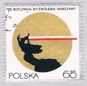 Poland Sword 60 (AP115802)