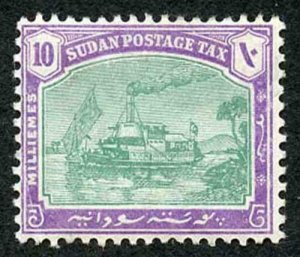 Sudan Post Dues SGD7a 1901 10m Green and Mauve Wmk UPRIGHT M/Mint