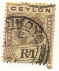CEYLON #241a, Used, $40.00