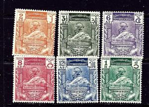 Burma 116-21 MNH 1949 UPU 75th Anniv