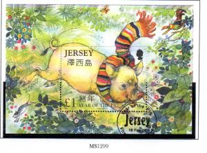 Jersey Sc 1247 2007 Year of the Pig stamp sheet used