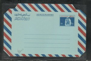 QATAR COVER  (P0306B)    EMIR 50DH AEROGRAM  UNUSED