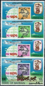 1974 Bahrain UPU, Stage Coach, Planes, Stamp on Stamp complete set VF/MNH!