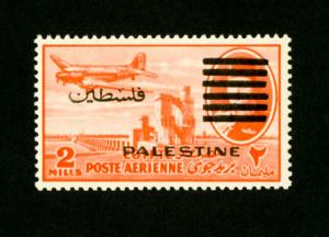 Palestine Stamps # C78 XF OG NH Rare Error 6 Bars