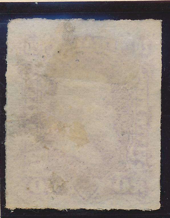 Brazil Stamp Scott #69, Unused, Mint No Gum - Free U.S. Shipping, Free Worldw...