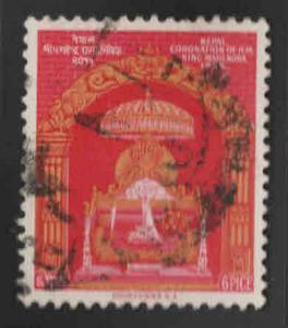 Nepal  Scott 85 Used Throne stamp 1956