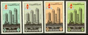 KUWAIT 1968 SHUAIBA REFINERY Set Scott Nos. 427-430 MNH