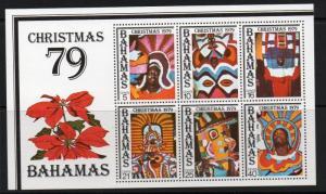 BAHAMAS SGMS556 1979 CHRISTMAS MNH