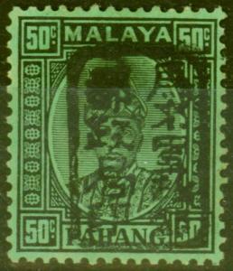Malaya Jap Occu Pahang 1942 50c Black-Emerald SGJ187 V.F MNH Superb Example Rare