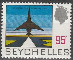 Seychelles #265A  MNH F-VF CV $5.50 (SU5259)