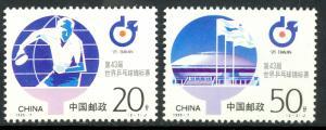CHINA PRC 1995 TABLE TENNIS CHAMPIONSHIPS Set Sc 2567-2568 MNH