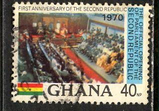 Ghana; 1970: Sc. # 401: O/Used Single Stamp