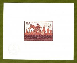 Togo proof of gold issue Mi 156. 1980 Olympics Horse Riding