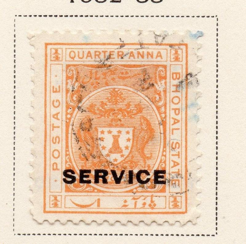 Indian States Bhopal 1932-33 Early Issue Fine Used 1/4a. Service Optd