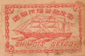 JAPAN Old Matchbox Label Stamp(glued on paper) Collection Lot #B-7