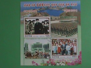 KOREA STAMP 2004 KOREA NATIONAL DAY- CTO- NH S/S SHEET-   VERY RARE