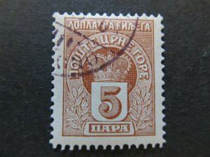 A5P23F72 Montenegro Postage Due Stamp 5pa used