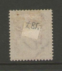 Japan 1947 Sc 381a MNH