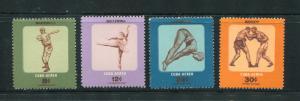 Cuba #C158-61 Mint