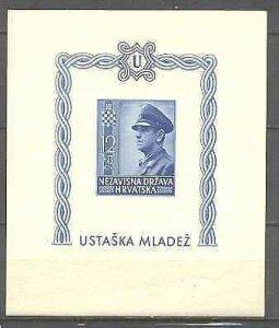 Croatia B31 MNH imperf.s/s SCV25