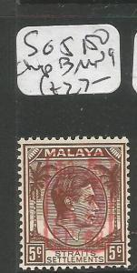 Malaya Jap Oc SG J150 Chop 3 MNG (7cxr)