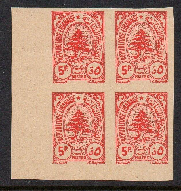 Lebanon 1946 Cedar 5P Imperf Proof Thick Paper VF MNH (200)