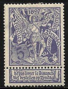 Belgium 1896 Scott# 79 MH
