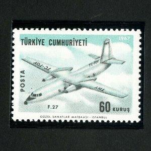 Turkey Stamps # C40 XF Rare error missing red OG NH