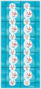 Stamps of Armenia 2019 - Christmas and New Year 2019 - Sheet.