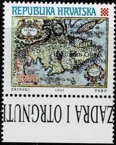 1993 Croatia Scott Catalog Number 173 Unused No Gum