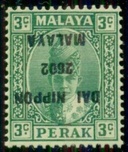 MALAYA PERAK #N18a 3¢ green, INVERTED OVPT, og, NH, VF,