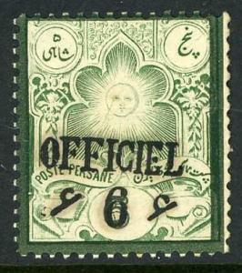 IRAN 66 MOG VF