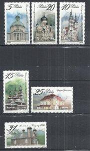 POLAND 1984 -  CHURCHES - CPL. SET - MNH MINT