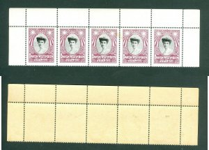 Danish West Indies. 5 Christmas Seal 1911 MNH. Row,With Margin. Crown Princess