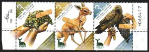 Israel. 2012. 2319-21. Nature protection, turtle. MNH.