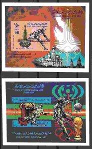 Libya MNH 2-S/S 846-7 Moscow Olympics 1980 Imperfs.