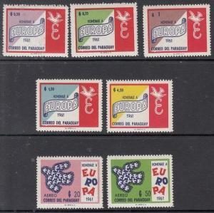 Paraguay Scott 623-629 Mint NH (Catalog Value $44.00)