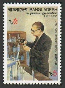 Bangladesh 312 block/4,MNH.Michel 292. Qudrat-i-Khuda,scientist.1988.