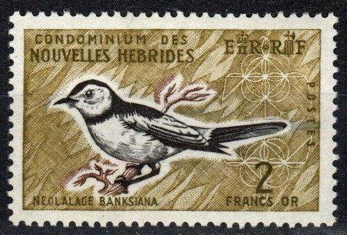 New Hebrides (Fr)  #121 MNH CV $17.50  (X582)