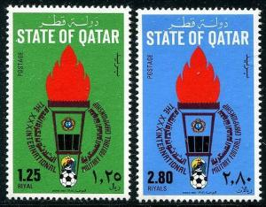 HERRICKSTAMP QATAR Sc.# 601-02 Military Soccer Stamps