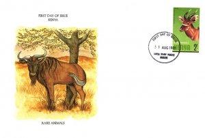 Kenya Uganda & Tanganyika, Worldwide First Day Cover, Animals