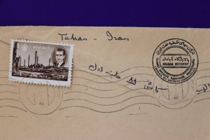 Iran airmial cover to USA Tehran oil refining co refinery used sc#1384 1577