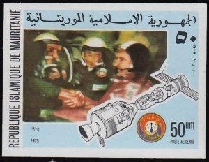 Mauritania Scott C157 Mint never hinged.