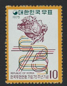 Korea Scott 926 MNH!