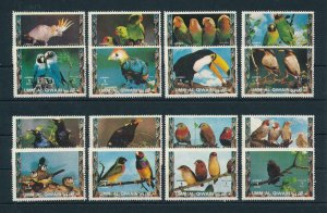 [103011] Umm Al Qiwain 1972 Birds vögel oiseaux  MNH