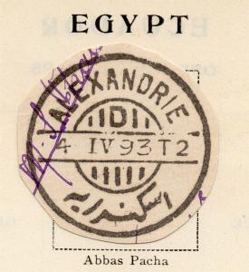 Egypt 1867 Early Issue Fine Used Postmark Piece 324036
